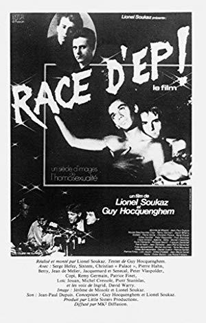 Race d'Ep 1979 2