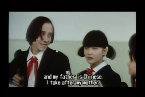 Red Cherry 1996 with English Subtitles 3