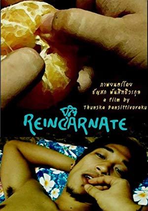 Reincarnate 2010 2