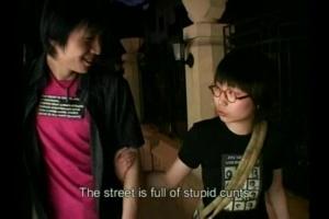 Shanghai Panic 2002 with English Subtitles 3
