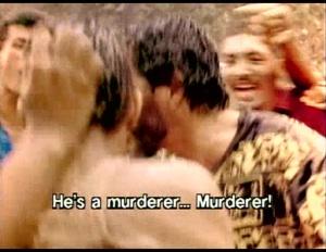 Sicario 1995 with English Subtitles 3