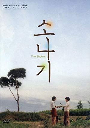 Sonagi 1979 with English Subtitles 2