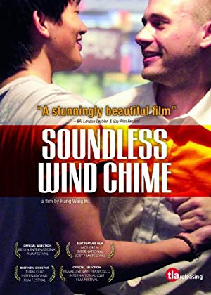 Soundless Wind Chime 2009 with English Subtitles 2