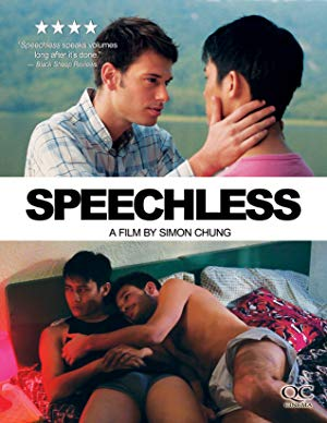 Speechless 2012 with English Subtitles 2