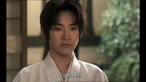 Taboo 1999 with English Subtitles 1