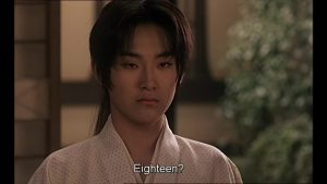 Taboo 1999 with English Subtitles 4