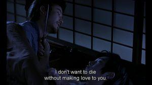 Taboo 1999 with English Subtitles 6