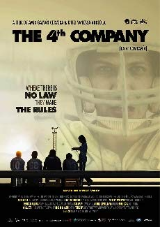 The 4th Company 2016 with English Subtitles 2