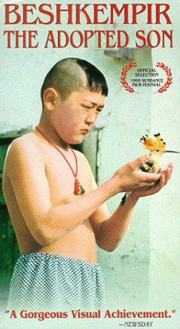 The Adopted Son 1998 with English Subtitles 2