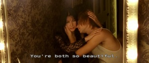 The Beautiful Beast 2006 with English Subtitles 6