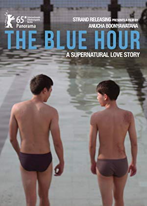The Blue Hour 2015 with English Subtitles 2