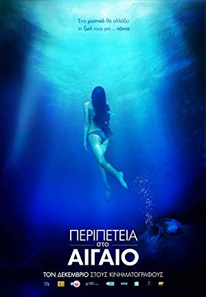 The Island of Secrets 2014 with English Subtitles 2