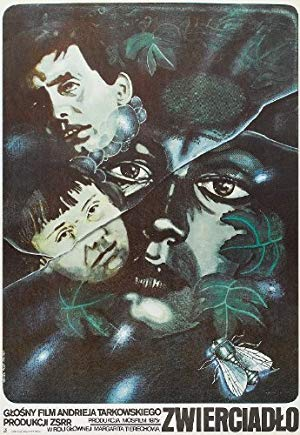 The Mirror 1975 with English Subtitles 2