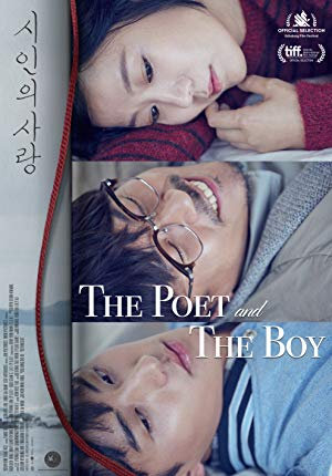The Poet and the Boy 2017 with English Subtitles 2