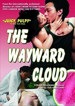 The Wayward Cloud 2005 with English Subtitles 2