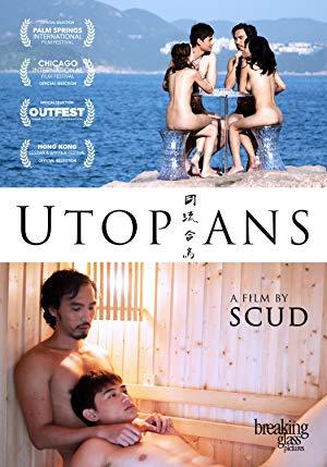 Utopians (Uncensored Version) 2015 2