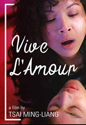 Vive L'Amour 1994 with English Subtitles 2