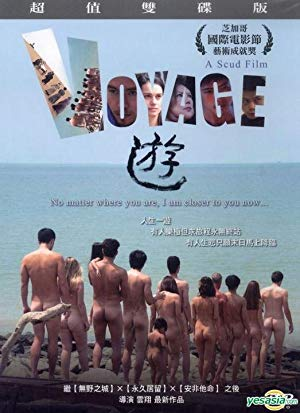 Voyage 2013 2