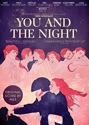 You and The Night 2013 with English Subtitles 2