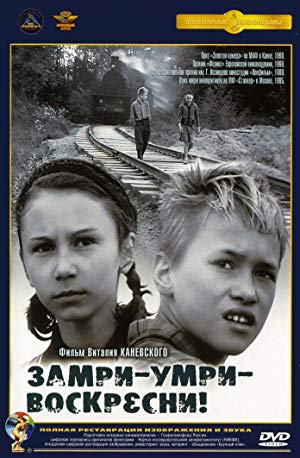 Zamri, umri, voskresni 1990 with English Subtitles 2