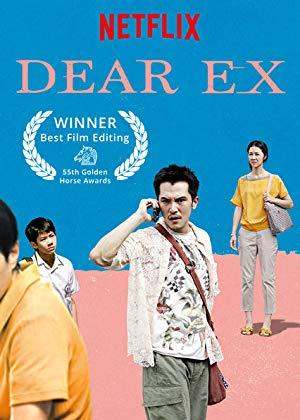 Dear Ex 2018 2