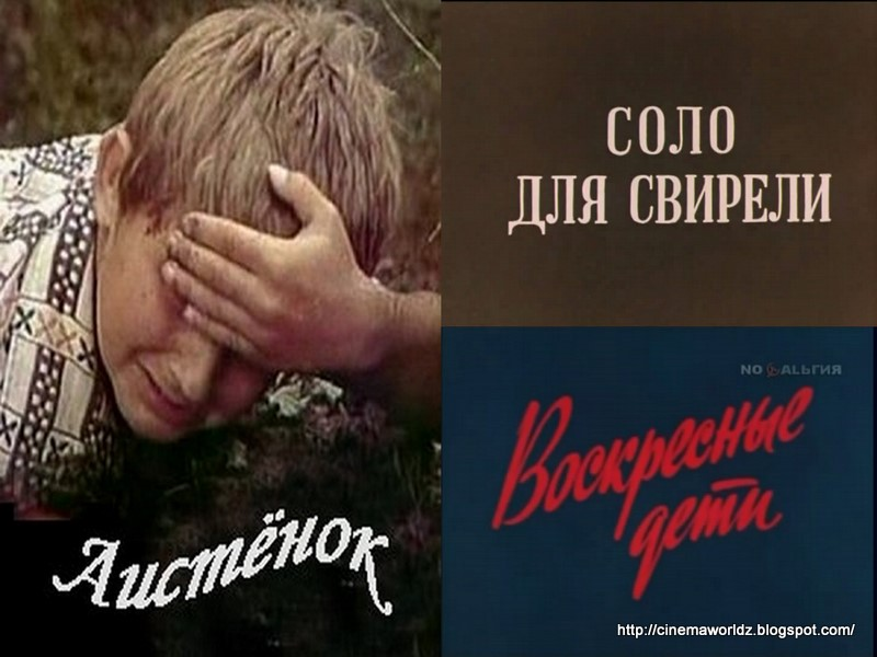 3 Short USSR Movies Collection on DVD