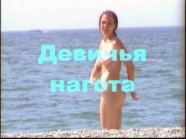Devichya nagota 2004 DVD