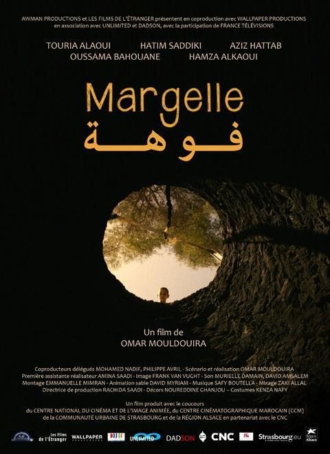 Margelle (2012) with English Subtitles on DVD