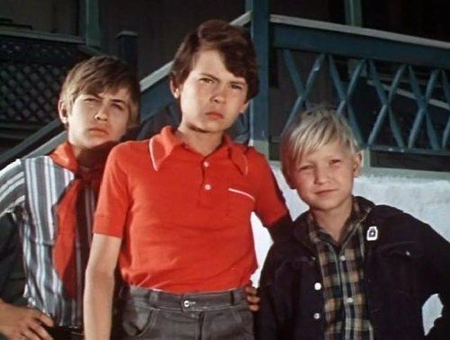 Ryadom s toboy 1976 - The Boys