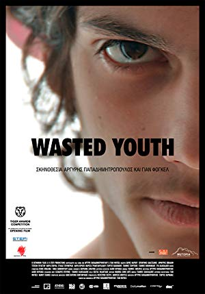 Wasted Youth 2011 2
