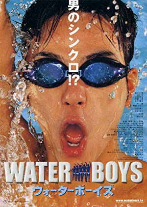 Waterboys 2001 2