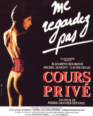 Cours prive 1986 DVD