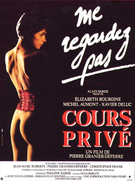 Cours privé 1986 (Private Tuition) with English Subtitles on DVD