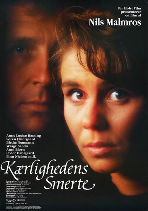 Kærlighedens smerte (1992) DVD