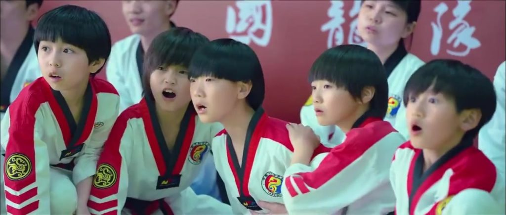 Screenshot from Kungfu Boys 2016
