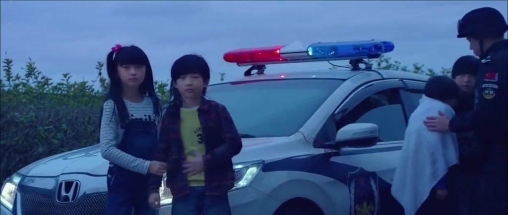 Kungfu Boys Screenshot 5