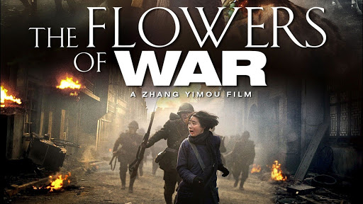 The Flowers of War 2011 DVD