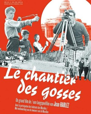 Le chantier des gosses (1970) DVD