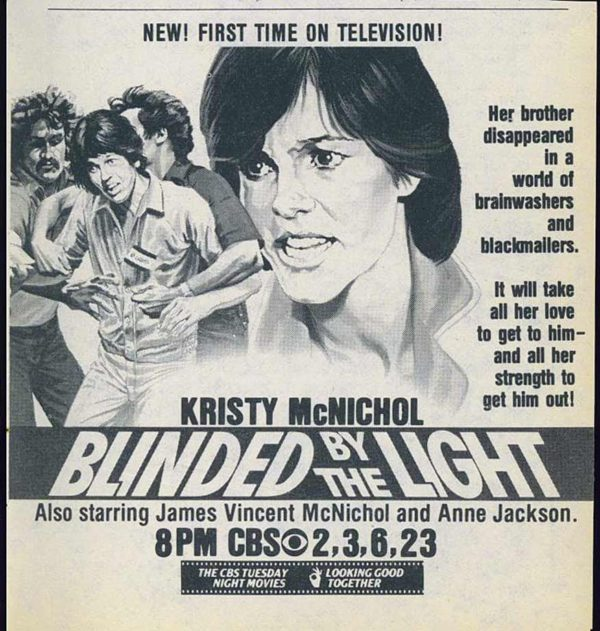 Blinded by the Light (1980) DVD