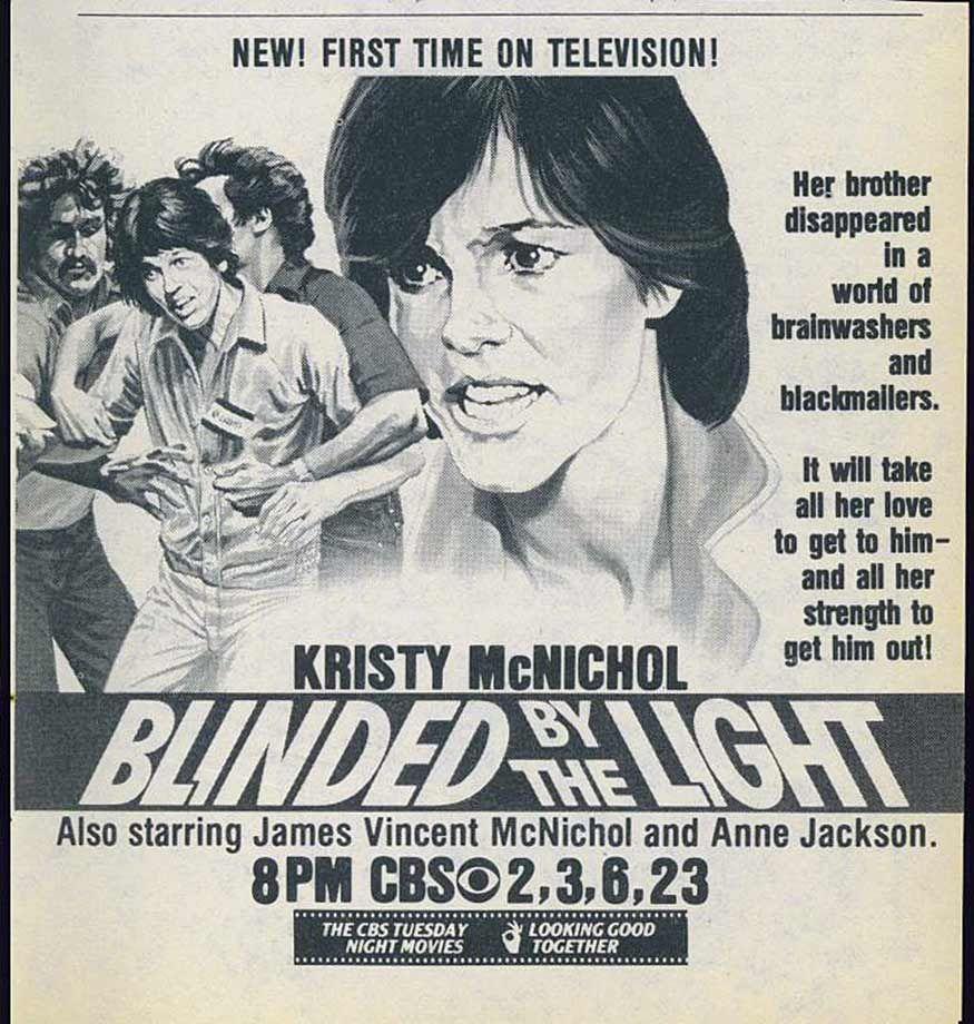 Blinded by the Light (1980) starring Phillip R. Allen on DVD