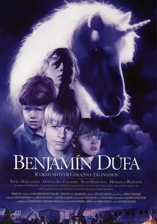 Benjamin, the Dove (1995) DVD