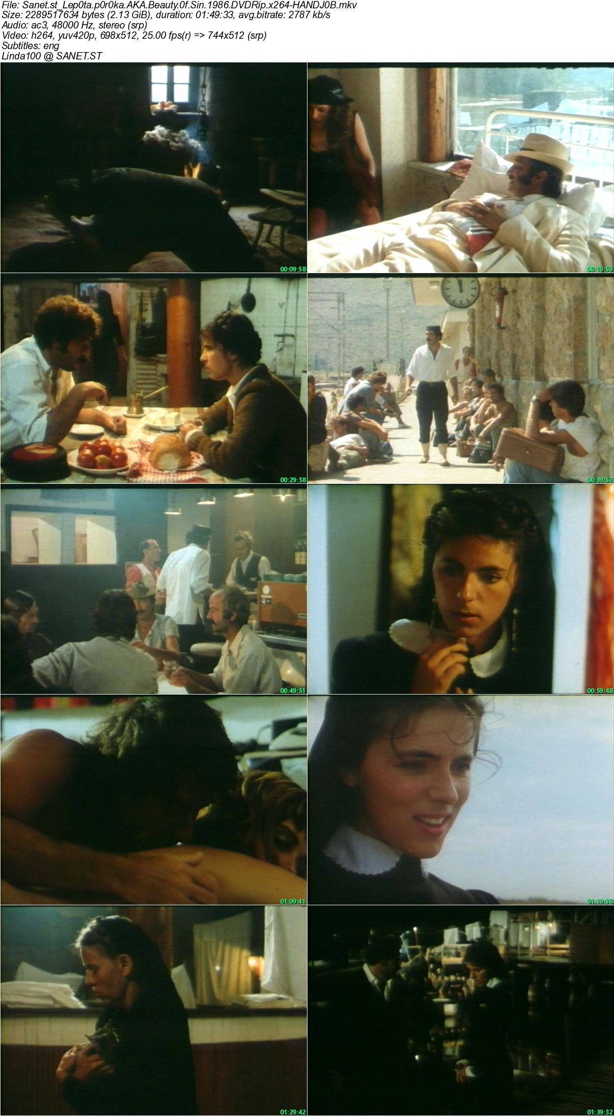 Lepota Poroka (1986) Screenshot