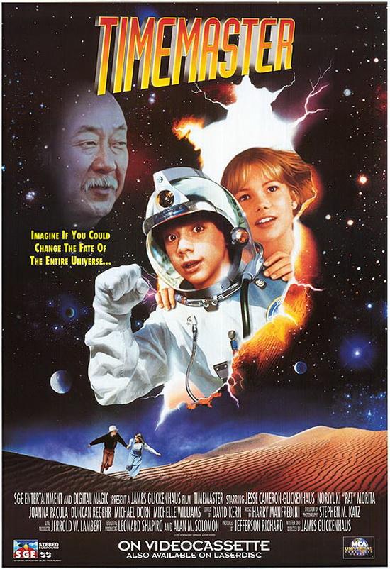 Timemaster (1995) starring Jesse Cameron-Glickenhaus