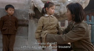 Little Red Flowers 2006 (2)with English Subtitles 14