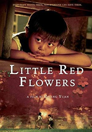 Little Red Flowers 2006 with English Subtitles 2