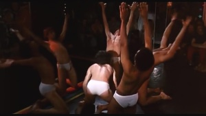 Saturday Night at the Baths 1975 8