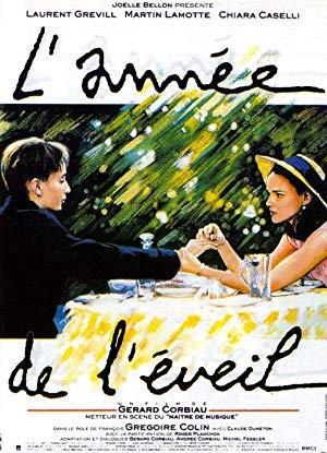 L'année de l'éveil (1991) with English Subtitles 2