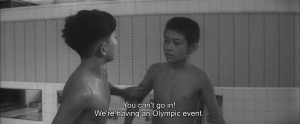 Autumn Has Already Started 1960 with English Subtitles 6