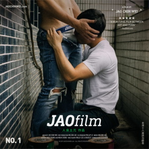 JAOFilm No.1 and No2 – THE ART OF MALE PORNOGRAPHY 2