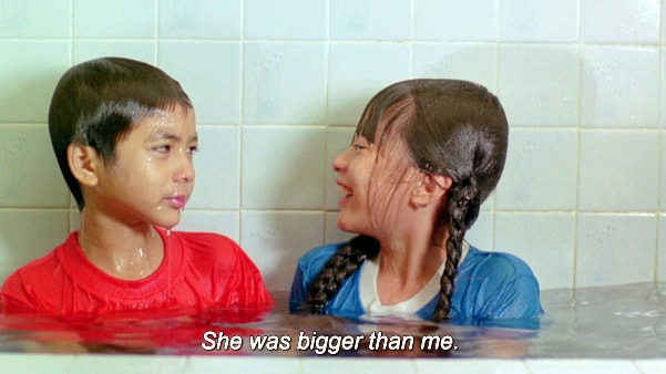 My Girl 2003 with English Subtitles 1
